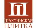 Шахтинская Плитка