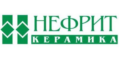 НЕФРИТ-КЕРАМИКА